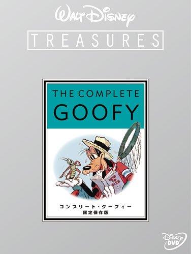コンプリート・グーフィー 限定保存版 (期間限定) [DVD]