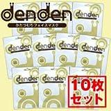 DenDen かたつむりフェイスマスク(10枚入り)