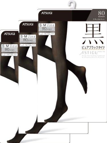 (アツギ)ATSUGI ASTIGU【黒】 ブラックタイツ 80<3足組> FP7199 16 ディープブラック L~LL