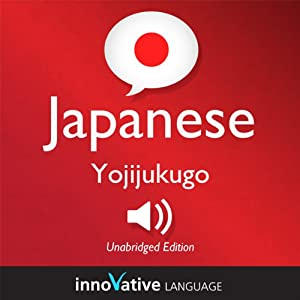 Learn Japanese - Yojijukugo Japanese: Lessons 1-25 | [Innovative Language Learning]
