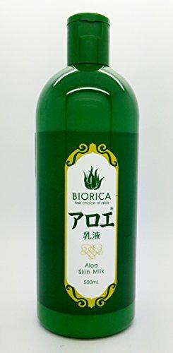 BIORICA アロエ乳液スキンケア500ml ヒアルロン酸配合
