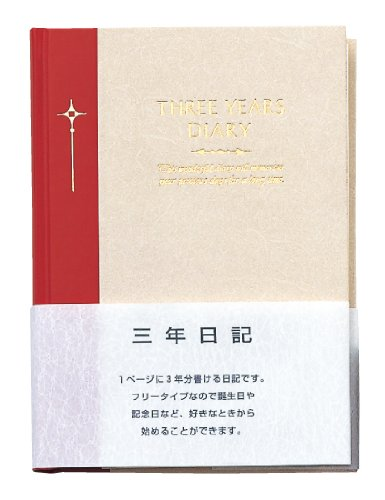 Red D307 No Apika three years diary A5 horizontal writing date display