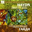 Haydn - Symphony No. 45,Symphony No. 73 (CD)