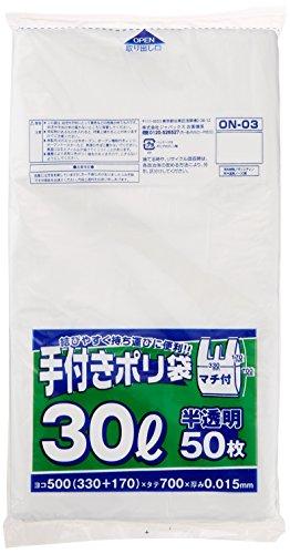 手付きポリ袋 30L 半透明 50枚入 ON-03
