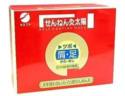 [Do not use fire Moxa cautery] Sennenkyu Taiyo 54pieces