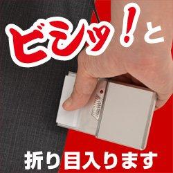 サンコー USBハンディーアイロン ※簡易日本語説明書付き USBIRN58