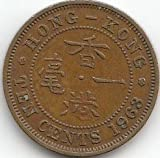 Hong Kong Colonia KM de referencia: 281942muy bien de níquel latón 196310Cents elizabeth II. (monedas para coleccionistas)
