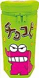 (クレヨンしんちゃん) チョコビペンポーチ (グリーン)