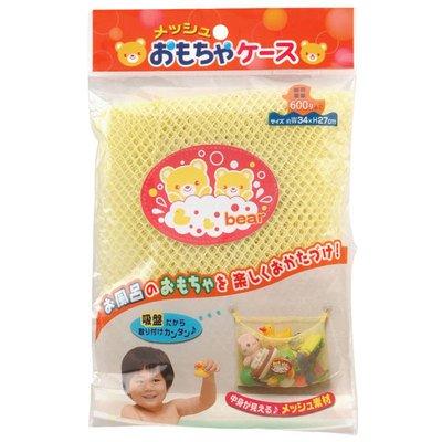 お風呂のおもちゃを楽しくおかたづけ!★メッシュ おもちゃ ケース★
