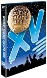 Mystery Science Theater 3000 XV (4XDVD) (NTSC) (REGION 0)(The Corpse Vanishes / The Girl in Lovers Lane / Zombie Nightmare / Racket Girls)