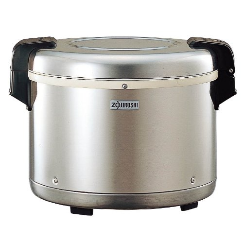 Japanese Rice Cooker Zojirushi back-640831