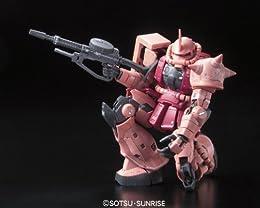 RG 1/144 MS-06S シャア・アズナブル専用 ザクII (機動戦士ガンダム)