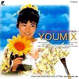 YOUMIX~YUKO MIZUTANI Compilation~