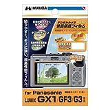 ハクバ Panasonic LUMIX 「GX1/GF3/G3」用液晶保護フィルム DGF-PGX1