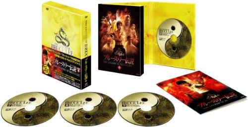 ブルース・リー伝説 DVD-BOX VOL.III