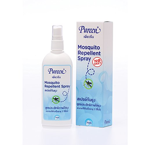 pureen-mosquito-repellent-spray-70-ml-w