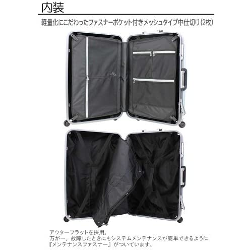 LEGEND WALKER スーツケース キャリーバッグ 4輪 TSAロック 旅行 ポリカーボネイト100% 大型キャスター仕様 フレームタイプ 74.6L 6000-65 (ホワイトCB)