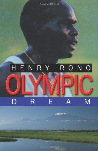 奥林匹克之梦