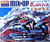 MIX-UP(1)feat.DJ.タッキュー・イシノ