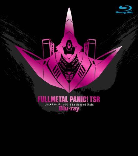 フルメタル・パニック!TSR (初回限定生産) [Blu-ray]