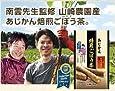山崎農園 焙煎ごぼう茶