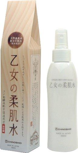ちのしお 乙女の柔肌化粧水 150ml