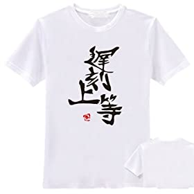 アイドルマスター シンデレラガールズ 双葉杏 Tシャツ ホワイト 遅刻上等 サイズ:L