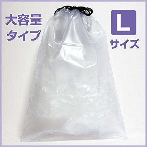 防水巾着袋 トラベルパック Lサイズ 半透明 日本製