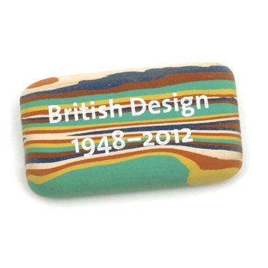 British Design Eraser