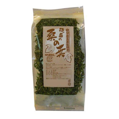 小川生薬 桑の葉60g 20袋セット