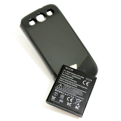 GALAXY S3 SC-06D 純正の約2倍 純正の約2倍 大容量バッテリー 4200mAh バッテリー&カバー ブラック battery for galaxyS3