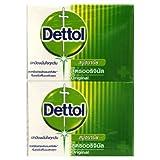 Dettol Soap, Original, 70 Gram Bars (Pack Of 4)