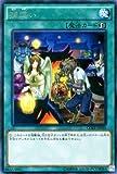遊戯王 捕違い(レア)クラッシュ・オブ・リベリオン(CORE) シングルカード CORE-JP065-R