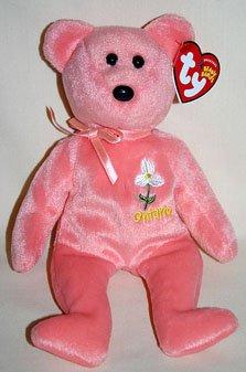 TY Beanie Baby - ONTARIO WHITE TRILLIUM the Bear (Canada Show Exclusive) - 1