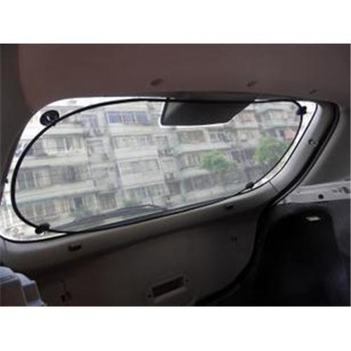 Comfort Wheels Brand Rear Sun Stop Sunshade,