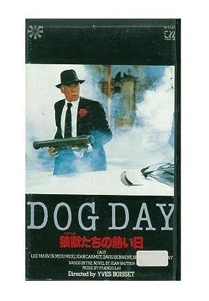 狼獣(けだもの)たちの熱い日【字幕版】 [VHS]