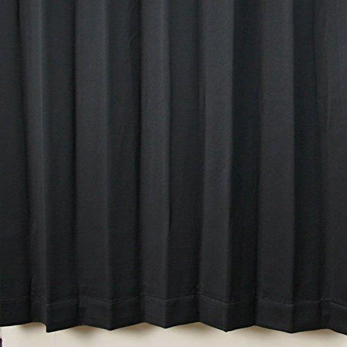 形状記憶加工 1級遮光カーテン 無地 ブラック 幅100cm×丈135cm ...