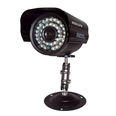 Hieon H80CIR48L40 800TVL IR Bullet CCTV Camera