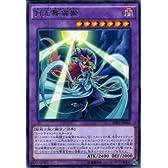 遊戯王 月光舞猫姫(レア) シャイニング・ビクトリーズ (SHVI) シングルカード SHVI-JP046-R