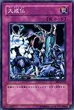 【遊戯王カード】 大成仏 EE1-JP212-N