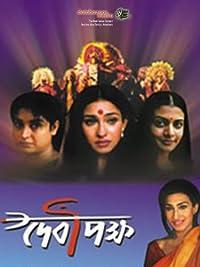 Amazon.com: Devipaksha[NON-US FORMAT, PAL]: Soumitra