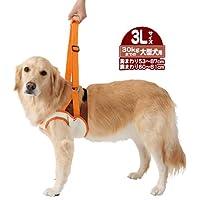 ペティオ 老犬介護用 歩行補助ハーネス 前足用 3L (大型犬)