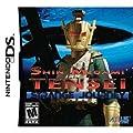 Shin Megami Tensei: Strange Journey for Nintendo DS