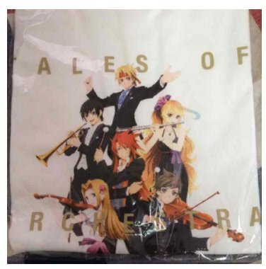 Tales of orchestra limited edition T-shirt