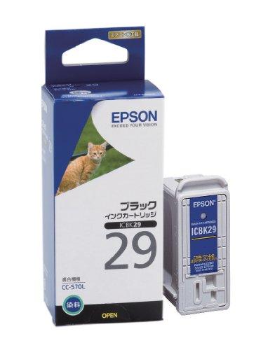 EPSON ICBK29 インクカートリッジ 黒