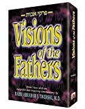 img - for [Pirke Avot] =: Visions of the fathers : Pirkei Avos (Hebrew Edition) book / textbook / text book