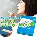 Simple Smoker Mini シンプルスモーカーミニ カートリッジ15本セット 携帯ケース&ポーチ セット 電子たばこ 禁煙グッズ