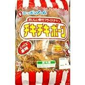 ニッポンハム チキチキボーン おいしい骨付きフライドチキン 1kg×48袋 要冷蔵