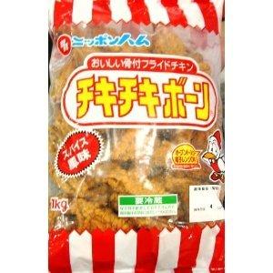 ニッポンハム チキチキボーン おいしい骨付きフライドチキン 1kg 要冷蔵