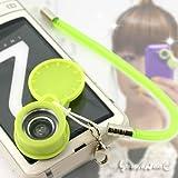 ケンコー カメラ付き携帯用 おもしろレンズ ひろーく撮れる MPL-WA <光学レンズ使用> 086153